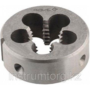 ЗУБР М10x1.25мм, плашка, сталь Р6М5, круглая машинно-ручная 4-28023-10-1.25
