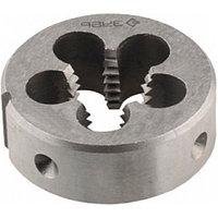 ЗУБР М16x2.0мм, плашка, сталь Р6М5, круглая машинно-ручная 4-28023-16-2.0