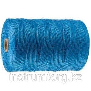 Шпагат STAYER многоцелевой полипропиленовый, d=1,5 мм, синий, 60 м, 32 кгс, 0,8 ктекс