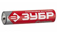 "Батарейка Зубр ""TURBO"" щелочная (алкалиновая), тип AAA, 1,5В, 2шт на карточке"