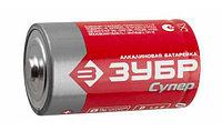 Щелочная батарейка 1.5 В, тип С, 2 шт, ЗУБР Turbo