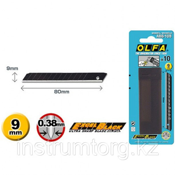 Лезвия OLFA сегментированные BLACK MAX, 9х80х0,38мм, 13 сегментов, 50шт