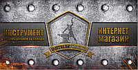 Светильник СВЕТОЗАР с металлическим корпусом, 1 светодиод, желтый свет, 1 Ni-Cd аккум. по 600мАч, 160x450мм
