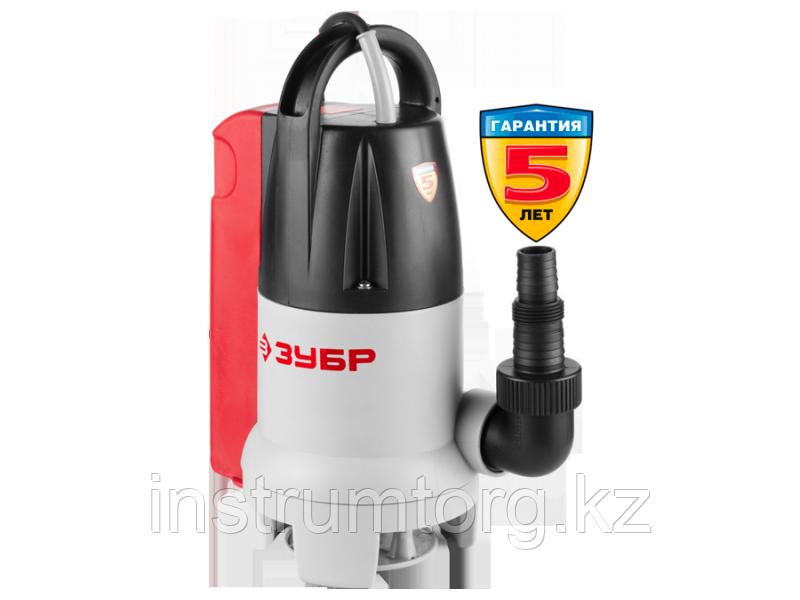 Насос ЗУБР погружной,универсальный,для грязной и чистой воды,с датчиком уровня,пропускная способность 200