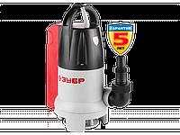 Насос ЗУБР погружной,универсальный,для грязной и чистой воды,с датчиком уровня,пропускная способность 200 л/мин, 550Вт