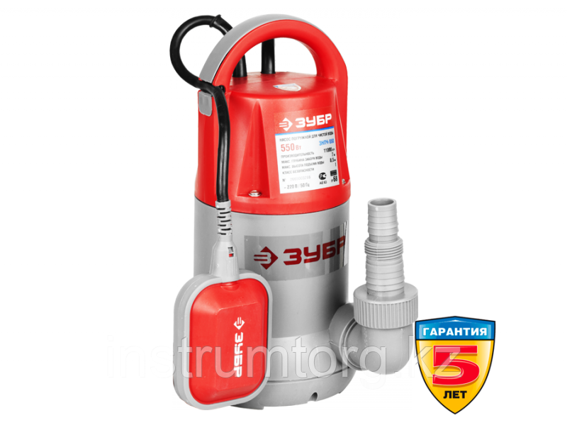 Насос погружной, ЗУБР ЗНПЧ-550, дренажный, для чистой воды, пропускная способность 240 л/мин, 550 Вт, напор 8.5 м, провод 10 м
