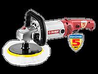 Машина полировальная, ЗУБР ЗПМ-1300Э, тарелка 180 мм, 600-3000 об/мин, 1300 Вт