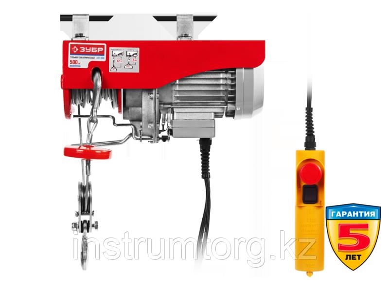Тельфер, ЗУБР ЗЭТ-500, 500/250 кг, 900 Вт