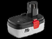 Аккумуляторная батарея повышенной емкости 18 В, Ni-Cd, 2.0 Ач, ЗУБР