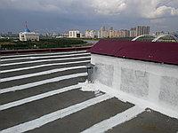 Гидроизоляция крыши, звоните - мы Вам поможем