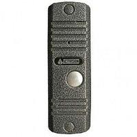 Антивандальная накладная аудиопанель AVC-105 (серебро) Activision