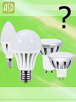 Как правильно выбрать светодиодную лампу? Каковы основные её параметры?