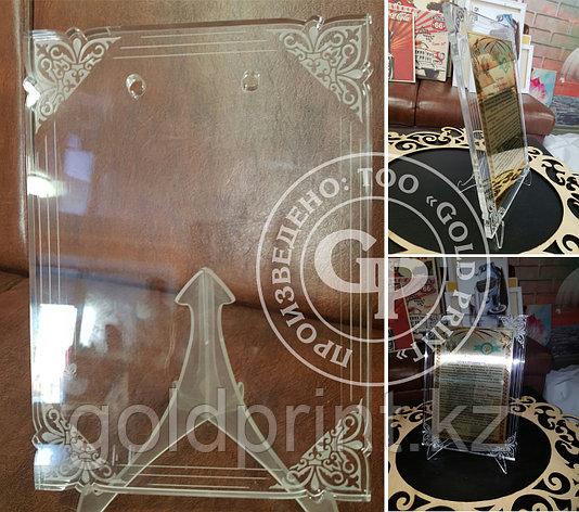 Подложки (плакетки) из акрила 1см для поздравительных грамот, сертификатов, фото 2