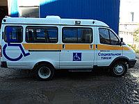 Автомобиль для перевозки инвалидов ГАЗель БИЗНЕС