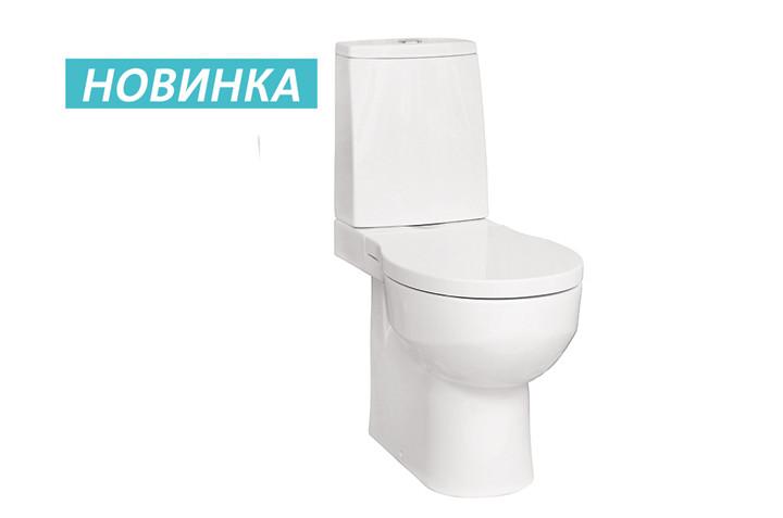 Унитаз компакт Santek АЛЛЕГРО горизонтальный выпуск, сиденье Soft-close