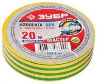"""Изолента ЗУБР """"МАСТЕР"""" желто-зеленая, ПВХ, не поддерживающая горение, 6000 В, 19мм х 20м"""