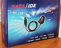 Переходник (адаптер) с USB на SATA & IDE (кабель / адаптер / переходник для подключения HDD 2.5/3.5 (активный), фото 1