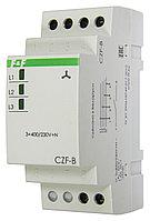 CZF-B Реле контроля фаз, монтаж на DIN-рейке 35 мм, Асимметрия 55 В, задержка отключения 3-5 с, контакт 1Z.
