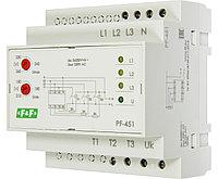 PF-451 Переключатель фаз автоматический, Без приоритетной фазы