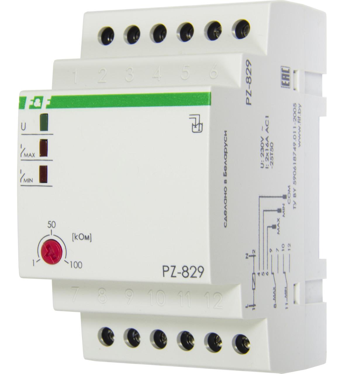 PZ-829 Реле контроля уровня, Два контролируемых уровня, Контакт 2Р, 16 А.