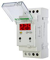 CP-721 Реле напряжения, Напряжение питания 24-300 В, контакт 1Z, 30 А, индикация текущего напряжения