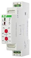CP-710 Реле напряжения, Напряжение питания 150-300 В, встроенный таймер, контакт 1Р, 16 А.