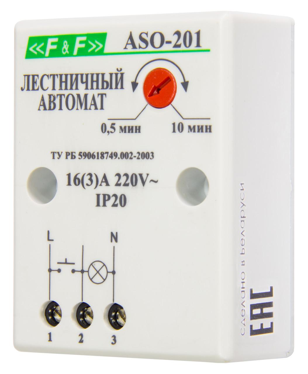 ASO-201 Автомат лестничный (таймеры выключатель), С клеммной колодкой для подключения. Максимальный ток нагрузки 16 А. Монтаж на плоскость.