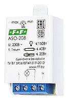ASO-208 Лестничные автоматы с акустическим датчиком, Максимальный ток 0.6 А