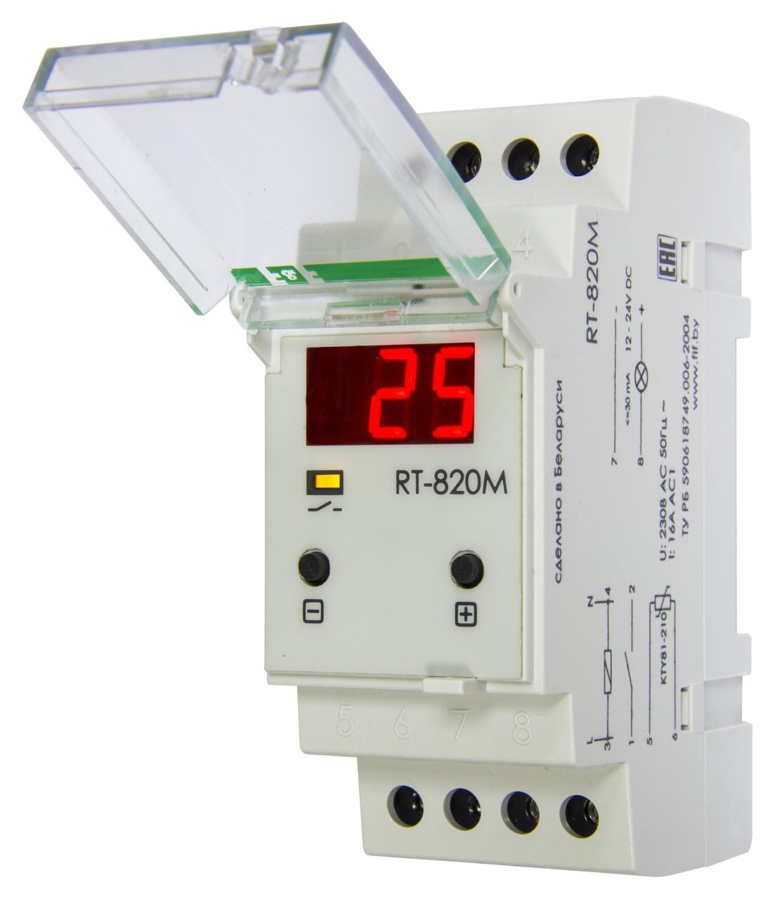 RT-820M Цифровые многофункциональные регуляторы температуры