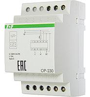 OP-230 Фильтр сетевой помехоподавляющий