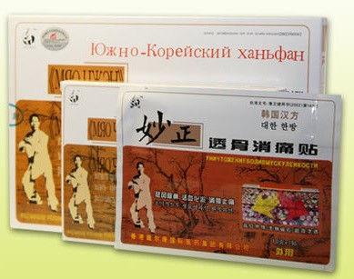 """Пластырь лечебный """"МЯОЧЖЕН"""""""