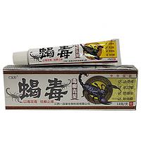Бактериостатический крем на яде скорпиона от лишая - Пихюань седу 20g