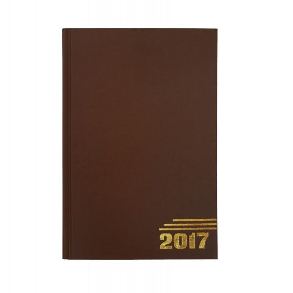 Ежедневник датированный, формат А5, 2017г, коричневый