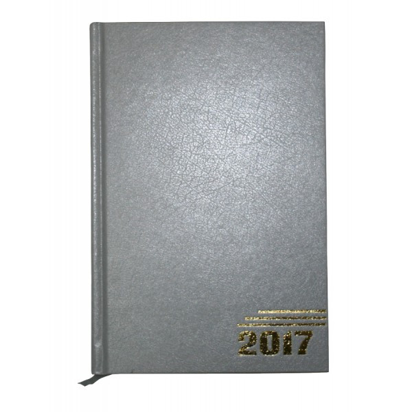 Ежедневник датированный, формат А5, 2017г, серый