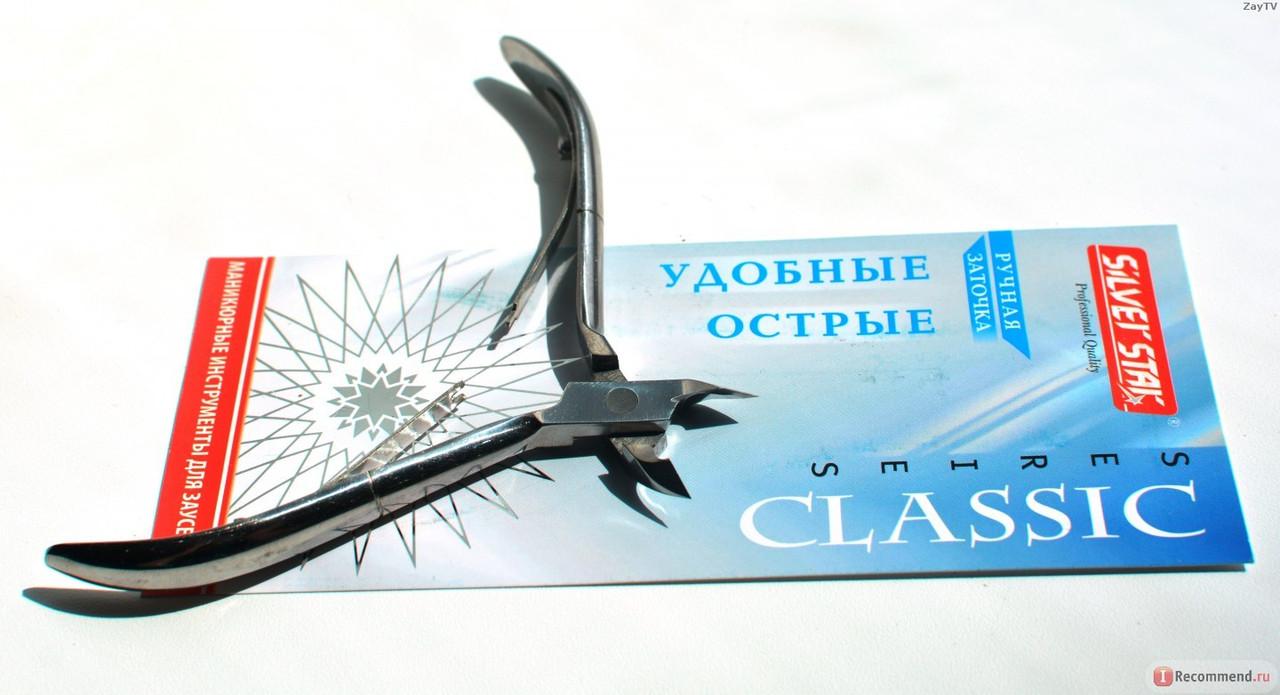 Кусачки АТ 1105 силикон ручки Silver Star