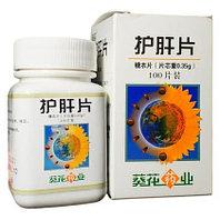Таблетки Ху Ган Лянь для печени, 100 шт (для регенерации печёночной ткани)