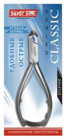 Кусачки АТ 836 D маникюрные для кожи