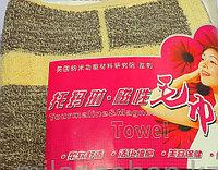 Турмалиновое полотенце 70 см. х 70 см