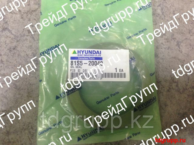 81S5-20040 Уплотнение Hyundai HSL850-7A