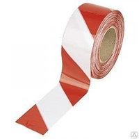 Лента сигнальная 200 м красный с белым