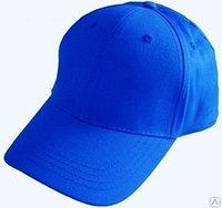 Бейсболка  синий