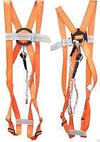 """Предохранительный пояс парашютного типа """"KEMSAN CE"""" оранжевый"""