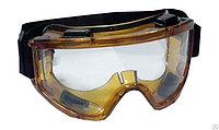 Очки защитные ПАНОРАМА - A1