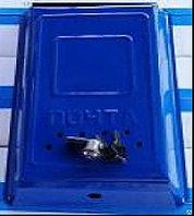 Ящик почтовый металлический с замком (Павлово)