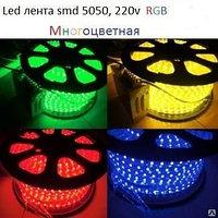 LED лента SMD 5050, 220v в пвх оболочке L-001