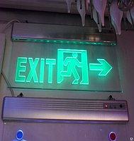 "Световое табло ""EXIT"" TB-006"