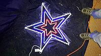 Звезда из дюралайта  S-026