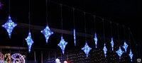 "LED "" Уличные звезды"" KN-005"