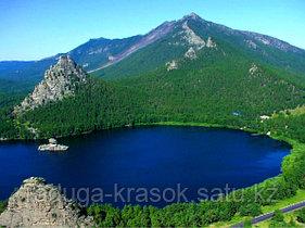 """Картина по номерам """"Казахстан. Боровое"""" под заказ 3 дня"""