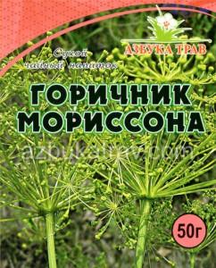 Горичник моррисона, корни, 40гр
